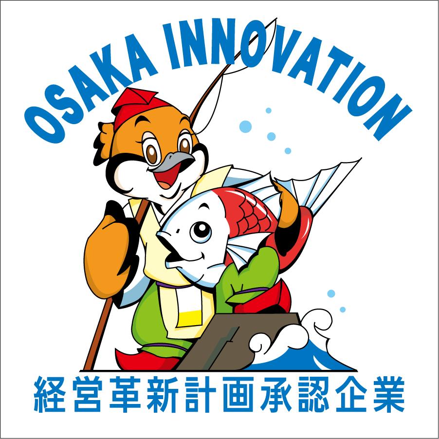 keieikakushin_logo1